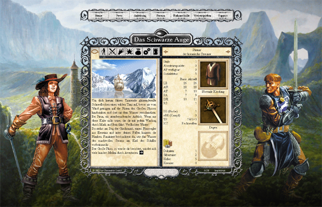 DSA-Games-Fullscreen